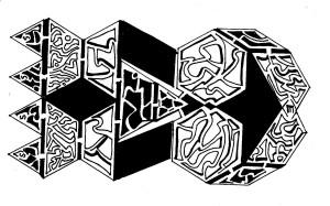 maze 347 001